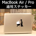 Macbook Air Macbook Pro ステッカー シール キャリー Carry Apple