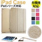 iPad Air iPadAir2 iPad mini/2/3/4/5 iPad (第 5 世