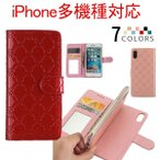 Yahoo!嘉年華iPhone X/7/8 /7 Plus/8 Plus/6/6S iPhone6 Plus/6S Plusケース 2in1手帳型ケース ハート 2WAY手帳型ケース ミラー付 10%ポイン ト ホークスセール