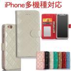 Yahoo!嘉年華iPhone X iPhone7/8 iPhone7 Plus/8 Plus ケース 2in1 手帳型ケース 2WAY手帳型ケース ミラー付 10%ポイン ト ホークスセール