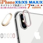 iPhone��XS/XS��Max/iPhone X  ��������ݸ��� ��ץ�ƥ��ȥ�� ����ݸ��� ������ݸ�