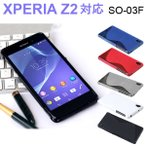 ショッピングエクスペリア Xperia Z2 SO-03F ソフトケース TPUケースカバー Sライン 10%ポイント  衝撃セール
