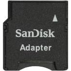 microSD/microSDHCカード→miniSDカード 変換アダプタ