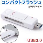 USB3.0カードリーダー コンパクトフラッシュカードリーダー USB接続