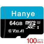 microSDXC 64GB Hanye R:100MB/s W:70MB/s Class10 UHS-I U3 V30 4K UltraHDアプリ最適化A1対応Nintendo Switch/OSMO POCKET動作確認済 【V】ボーナスセール