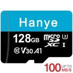 microSDXC 128GB Hanye超高速R:100MB/s Class10 UHS-I U3 V30 4K UltraHDアプリ最適化A1対応Nintendo Switch/OSMO POCKET動作確認済【V】 くらしの応援