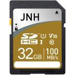 SDカード SDHCカード 32GB JNHブランド発売特価 超高速100MB/S Class10 UHS-I U1 V10対応   国内正規品5年保証