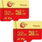 Yahoo!嘉年華マイクロSD microSDHC 32GB JNHブランド【2個セットお買得】 超高速100MB/S Class10 UHS-I U1 アプリ最適化A1対応 【国内正規品5年保証】★衝撃セール