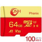 microSDXC 64GB JNHブランド発売特価 超高速100MB/S Class10 UHS-I U3 V30 4K Ultra HDアプリ最適化A1対応 【国内正規品5年保証】年末セール 週末セール
