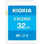 SDHCカード32GB Kioxia(旧Toshiba) EXCERIA UHS-I U1 超高速100MB/S  Class10 海外パッケージ
