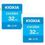 SDHCカード32GB 【2個セットお買得】Kioxia(旧Toshiba) EXCERIA UHS-I U1 超高速100MB/S  Class10 海外パッケージ 秋のセール