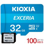 microSDHC 32GB Kioxia(旧Toshiba) EXCERIA UHS-I U1超高速100MB/S Class10 FULL HD録画対応 専用SDアダプター付き 海外パッケージ