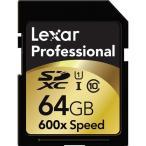 Lexar Professional SDXC UHS-I カード 64GB  【ホークスセール】 class10 クラス10 600倍速 90MB/s 海外向けパッケージ品
