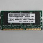 IBM製  8チップ 144ピン SODIMM PC100MHz 128MB メモリ バルク 新品