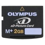 xDピクチャーカード 2GB Olympus 超高速 Type M+日本製