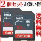 SDカード SDHCカード Ultra 32GB【2個セットお買得】 UHS-I 48MB/s Class10 SanDisk サンディスク 海外向けパッケージ品 期間限定セール