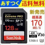 Extreme Pro UHS-I U3 SDXCカード 128GB 【新春セール】SanDisk 95MB/s V30 4K Ultra HD対応 海外向けパッケージ品【3年保証】SA1410XXG