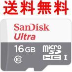 microSDカード マイクロSD microSDHC 16GB SanDisk サンディスク 48MB/s Ultra UHS-1 CLASS10 海外向けパッケージ品