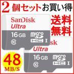 2個セットお買得 microSDカード マイクロSD microSDHC 16GB SanDisk サンディスク 48MB/s Ultra UHS-1 CLASS10 海外向けパッケージ品