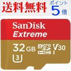 ショッピング32gb microSDHC 32GB SanDisk サンディスク UHS-I 90MB/s U3 V30 4K Ultra HD対応  海外向けパッケージ品