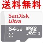 microSDカード マイクロSD microSDXC 64GB 新発売 80MB/s SanDisk サンディスク UHS-1 CLASS10 海外パッケージSA3309QUNS