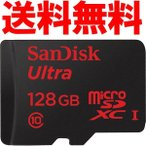 microSDカード マイクロSD microSDXC 128GB SanDisk サンディスク 80MB/s Ultra UHS-1 CLASS10 SD変換アダプター付 バルク品