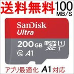 microSDXC 200GB SanDisk【年末セール】サンディスクUHS-1 アプリ最適化 Rated A1対応 専用SDアダプター付 海外パッケージ品SA3311QUAR-200G