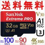 ショッピング32GB microSDHC 32GB SanDisk サンディスク Extreme PRO UHS-I U3 V30 4Kアプリ最適化 A1対応 R: 100MB/s W: 90MB/s 海外向けパッケージ品