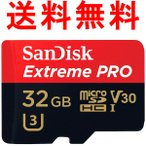 ショッピング32gb microSDHC 32GB SanDisk サンディスク Extreme PRO 95MB/s 633倍速 UHS-I V30 U3 4K対応 海外向けパッケージ品