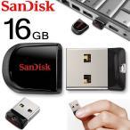 USB���� 16GB  SDCZ33-016G ����ǥ����� Sandisk ��® ���������ѥå�������