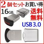 ショッピングusb 2個セットお買得 SanDisk USBメモリー 16GB Ultra Fit USB3.0対応 高速130MB/s 超小型 海外向けパッケージ品