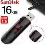USBесетеъб╝ 16GB SanDisk е╡еєе╟еге╣еп Cruzer Glide USB3.0┬╨▒■ ─╢╣т┬о  │д│░╕■д▒е╤е├е▒б╝е╕╔╩
