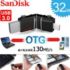 ショッピングusb SanDisk ウルトラ デュアル 32GB USB ドライブ 3.0 SDDD2-032G 海外向けパッケージ品