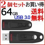 USBメモリ 64GB サンディスク Sandisk ULTRA USB3.0 高速 100MB/s 【2個セットお買得】海外パッケージ品 SDCZ48-064G