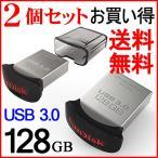 SanDisk USBメモリー 128GB Ultra Fit USB3.0対応 高速130MB/s 超小型 海外向けパッケージ品