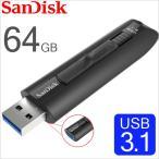 USBメモリ 64GB サンディスク Sandisk Extreme GO 高速USB3.1対応 R:200MB/S W:150MB/S 純正品 海外向けパッケージ品 SDCZ800-064G