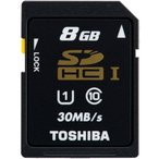SDカード SDHC カード 東芝 8GB class10 クラス10 UHS-I 30MB/s 海外向けパッケージ品 SD-K008GR7AR30