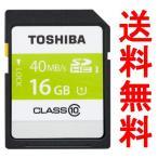 ショッピング東芝 SDカード SDHC カード 東芝 16GB class10 クラス10 UHS-I 40MB/s 海外向けパッケージ品 TO1307-40