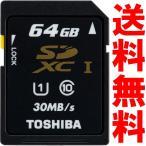 SDカード SDXC カード 東芝 64GB クラス10 class10 UHS-I 30MB/s 海外向けパッケージ品 TO1309-30