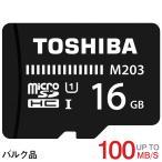 microSDелб╝е╔ е▐едепеэSD microSDHC 16GB Toshiba ┼ь╝╟ UHS-I U1 ┐╖╚п╟ф100MB/S  е╨еыеп╔╩ вб╜╒е╗б╝еы  ╜╡╦Ўе╗б╝еы