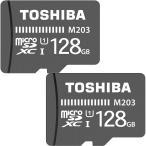 microSDカード マイクロSD microSDXC 128GB【2個セットお買得】 Toshiba 東芝 UHS-I U1 新発売100MB/S  海外パッケージ品
