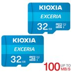 開店10周年記念 2個セットお買得!microSDカード マイクロSD microSDHC 32GB Toshiba 東芝 UHS-I U3 4K対応 超高速90MB/s 海外パッケージ品TO3308NA-M302RD-2P