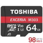 microSD������ microSDXC 64GB��� ��������ã��Toshiba Ķ��®UHS-I U3 V30 R:98MB/s W:65MB/s ���ץ��Ŭ��A1 4K�б� �����ѥå������� �����ܤ���