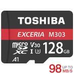 microSDXC 128GB 東芝 TOSHIBA 超高速UHS-I U3 V30 R:98MB/s W:65MB/s アプリ最適化A1 4K対応 THN-M303R1280C4海外パッケージ品 新春セール ゾロ目の日