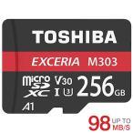 microSDXC 256GB 東芝 TOSHIBA 超高速UHS-I U3 V30 R:98MB/s W:65MB/s アプリ最適化A1 4K対応 THN-M303R2560C4海外パッケージ品