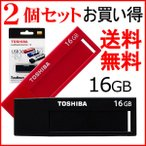 USB3.0 Windows7/8/8.1/Mac対応 30MB/s