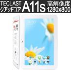 タブレットPC TECLAST A11S クアッドコア 10.1インチIPSスクリーン Android 4.2 自然な日本語フォント日本語入力 Googleプレイ対応 クロネコDM便不可