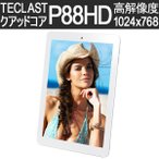タブレットPC TECLAST P88HD クアッドコア 8インチ Android 4.2.2 自然な日本語フォント 日本語入力 Googleプレイ対応 クロネコDM便不可