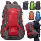 リュックサックパック 大容量 登山バッグ サイクルバッグ ザック 旅行 遠足  宅配便のみ配送