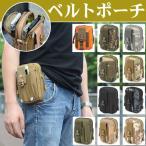 Waist Bag - ゆうパケット送料無料 ベルトポーチ ウエストバッグ 多機能 大容量 防水 バッグ アウトドア 小物入れ 男女兼用